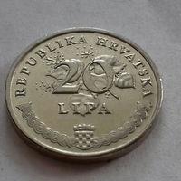 20 липа, Хорватия 2001 г., UNC