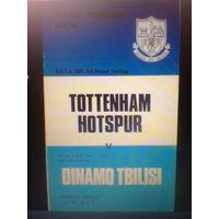 12.12.1973--Тоттенхэм Хотспур Англия--Динамо Тбилиси-кубок УЕФА