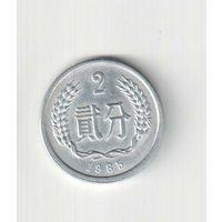 2 фынь 1985 года Китая