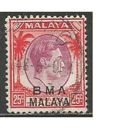 Малайа(Британская Военная Администрация). Король ГеоргVI. 1945г. Mi#10.