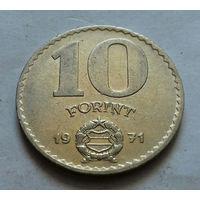 10 форинтов, Венгрия 1971 г.