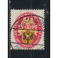 Германия Респ 1929 Герб Любек #432
