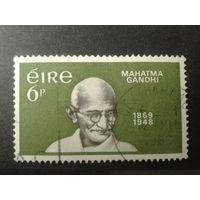 Ирландия 1969 М. Ганди