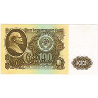 100 рублей 1961 г. UNC!  ВВ 4540121 старт 1 руб!!!