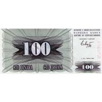 Босния и Герцеговина 100 динаров  1992 UNC