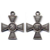 Георгиевский крест IV ст., 1916, Серебро, Хорошее коллекционное состояние. Пугачев Семен Федорович