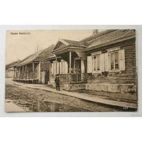 Открытка оригинальная. Пинск. 1916г.