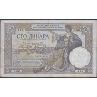 100 динаров 1929г.