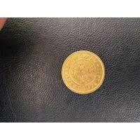 50 центов Гонконг 1977