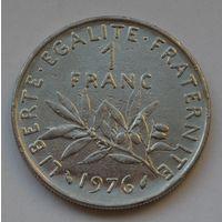 Франция, 1 франк 1976 г.