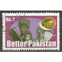 Пакистан. Образование и исследования. 1998г. Mi#1019.