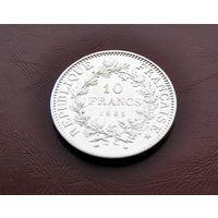 Франция .10 франков. 1965г. Серебро 0.900