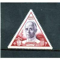 Монако.Ми-430 .Папа Пий XII. Серия: Святой год 1950.
