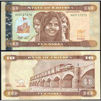 Эритрея 10 накфа образца 2012 года UNC