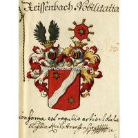 Старая Немецкая печать Рейссенбах