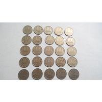 Монеты СССР 10 копеек 1961-1991 #006