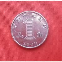 62-30 Китай, 1 джао 2009 г.