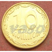 6391:  10 копеек 2008 Украина