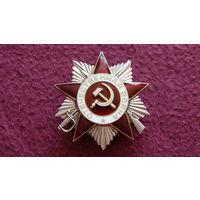 ОТЕЧКА(2ст.) -СССР- *серебро