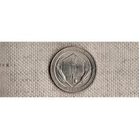 США 25 центов 2015/парки/ Гомстед Небраска(Ab)