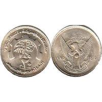 Судан 20 гирш 1985 FAO UNC