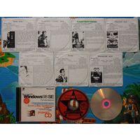 Домашняя коллекция DVD-дисков ЛОТ-7
