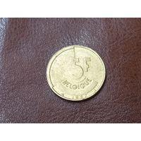 5 франков 1987 Бельгия ( Надпись на французском - 'BELGIQUE' )