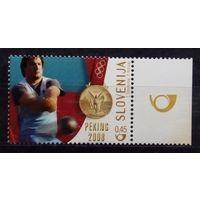 Примоз Козмус, олимпийский чемпион по метанию молота, Словения, 2008 год, 1 марка
