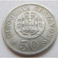 Распродажа! Ангола 50 сентаво 1928 РЕДКАЯ. Все монеты с 1 рубля!!