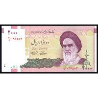 Иран / IRAN_nd (2005-)_2.000 Rials_P#144.d_XF
