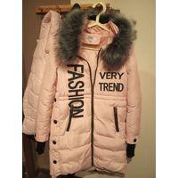 Куртка зимняя жен. 44р.
