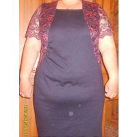 Трикотажное платье, р-р 56, цена снижена