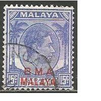 Малайя. Британская военная администрация. Король Георг VI. Пальмы. 1945г. Mi#9у.