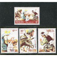 Мальта. Рождество 1997