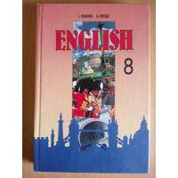 Панова,Вейзе.Английский язык.8 класс