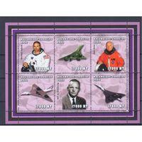 [968] Мозамбик 2002. Космос,авиация.Гагарин и другие. МАЛЫЙ ЛИСТ+БЛОК.