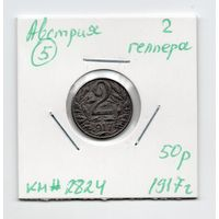 Австрия 2 геллера 1917 года -5