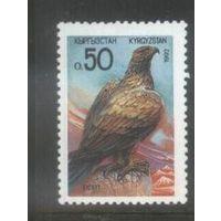 Киргизия Беркут 1992 г