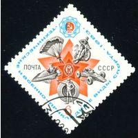Технические виды спорта СССР 1983 год серия из 1 марки