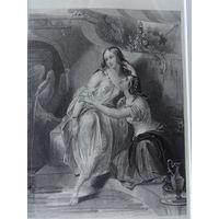 "Антикварная гравюра ""The Favoured One"" (""Любимая наложница""), 1835г.  в раме"