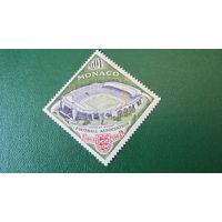 Монако 1963г. Здания 100-летие Футбольной ассоциации Англии
