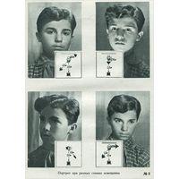 """Е.А. Иофис """"Фотография для школьника"""" 1963 год"""