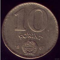 10 Форинтов 1987 год Венгрия