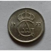 10 эре, Швеция 1973 г.