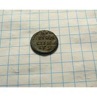 Полушка 1720 (7 в годе зеркально отражена)