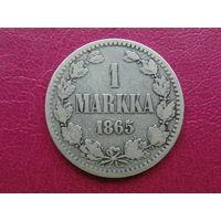 1 марка 1865г. S Серебро.