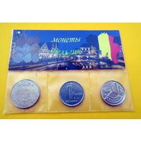 Бельгия. Набор 1 франк французский типа 1964, 1998,1999 годы 3 шт.