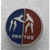 Значок. Якутия. Борьба #0164