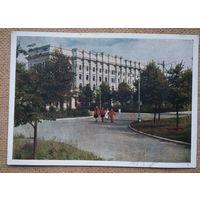 Минск. Здание Министерстива сельского хозяйства. 1954 г.