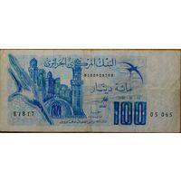 Алжир 100 динар 1981 года